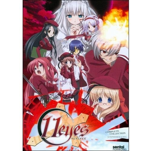 11eyes: Complete Collection [2 Discs] [DVD]