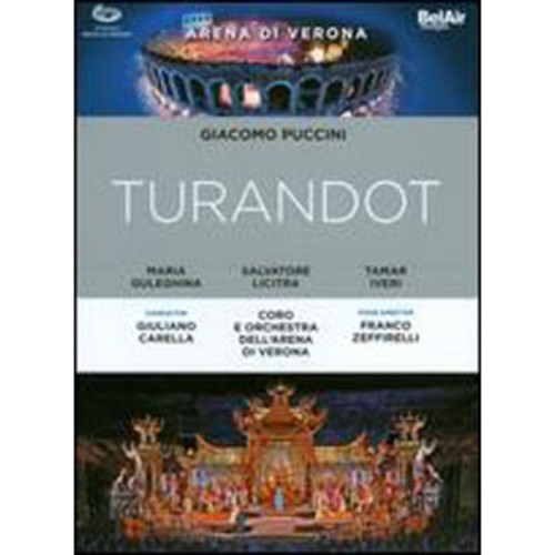 Turandot WSE 2/DD5.1