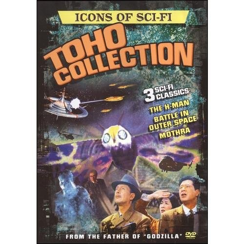 Icons of Sci-Fi: Toho Collection - Mothra/The H-Man/Battle in Outer Space [3 Discs] [DVD]