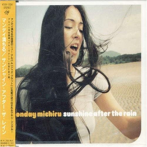 Sunshine After the Rain [CD]