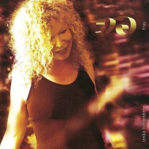 Fray [CD]
