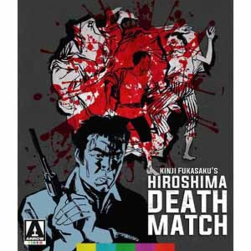 Battles Without Honor and Humanity: Hiroshima Death Match [Blu-Ray]