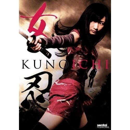 Kunoichi [DVD] [2011]