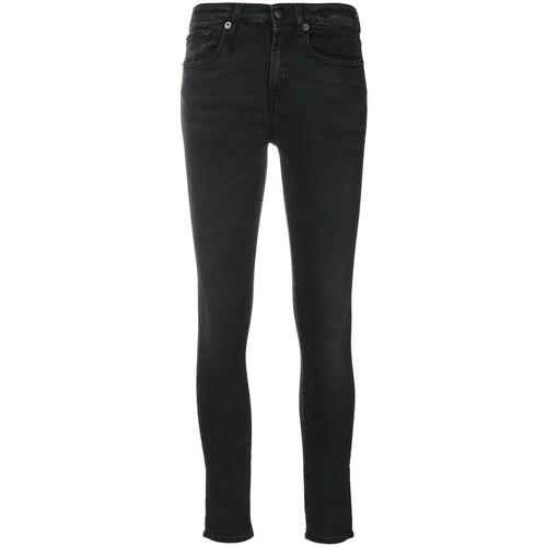 classic skinny biker jeans