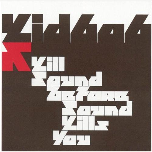 Kill Sound Beforesound Kills You CD (2003)