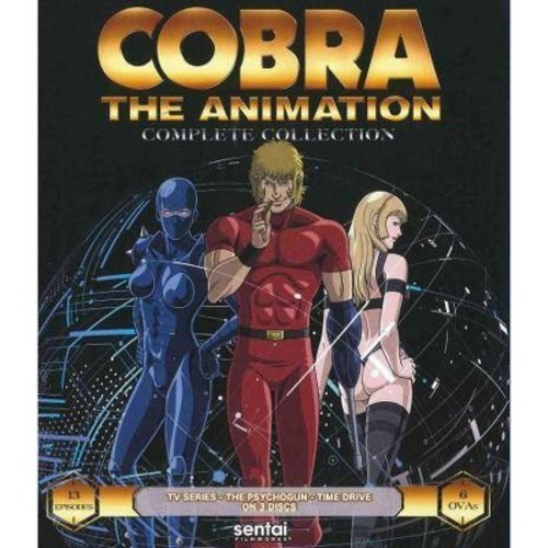 Cobra The Animation:Complete Collecti (Blu-ray)