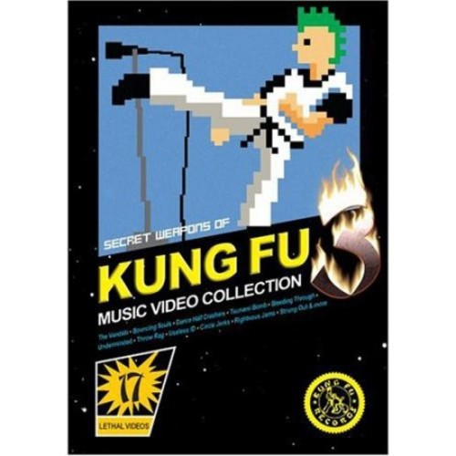 SECRET WEAPONS OF KUNG FU 3 / VARIOUS DVD