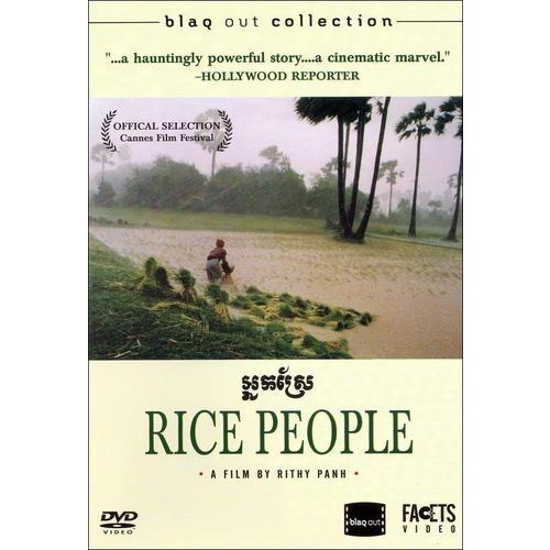 Rice People [DVD] [1994]