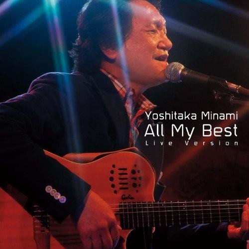 All My Best [CD]