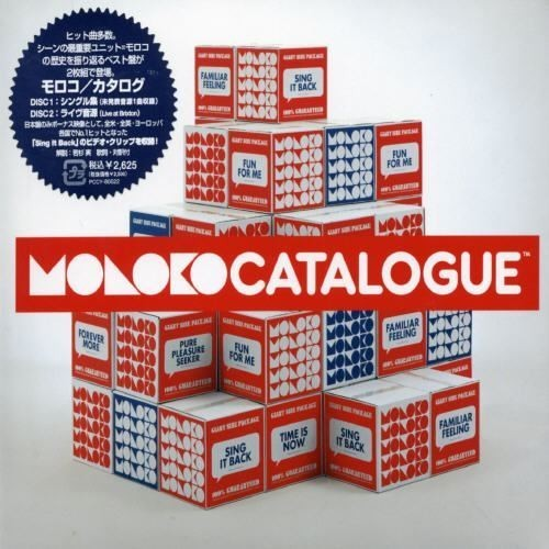 Catalogue [Bonus CD] [CD]
