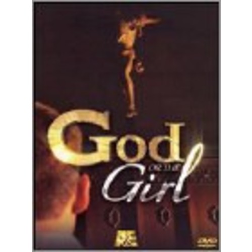 God or the Girl [2 Discs] [DVD]