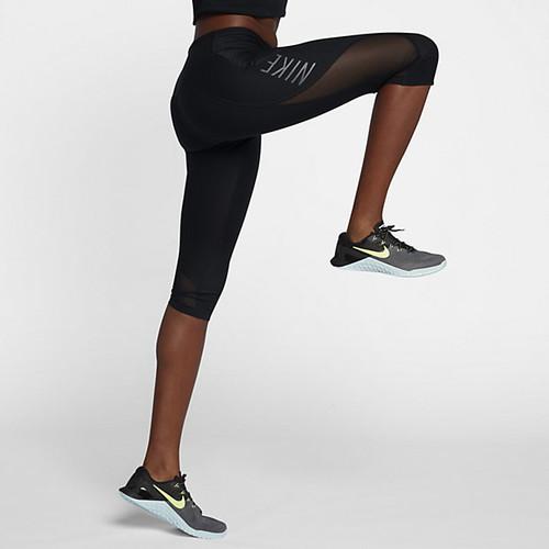 Nike Power Legend Women's 20