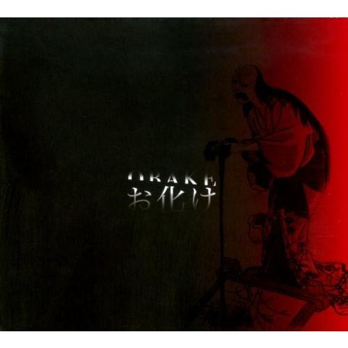 Obake [CD]