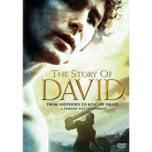 The Story of David DD2