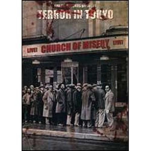 Church of Misery: Terror in Tokyo [2 Discs]