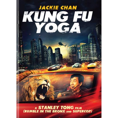 Kung Fu Yoga [DVD] [2017]