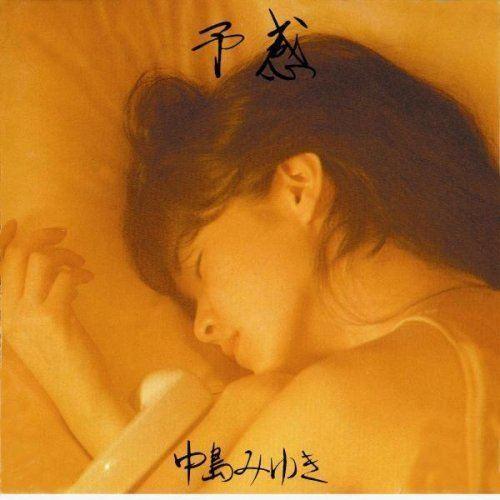 Yokan (Hunch) [CD]