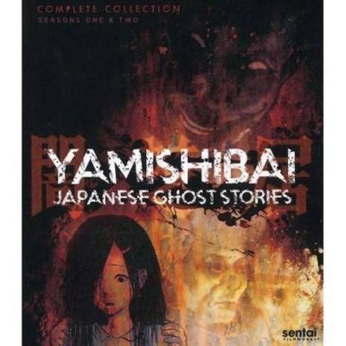 Yamishibai:Complete collection (Blu-ray)