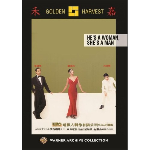 Hes a Woman Shes a Man DVD