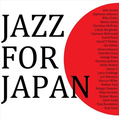 Jazz for Japan [CD]