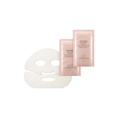 'Benefiance' Pure Retinol Intensive Revitalizing Face Mask