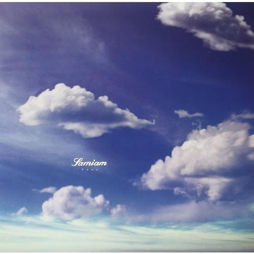 Soar [Vinyl]