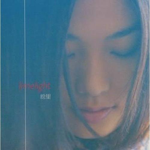 Limelight [CD]