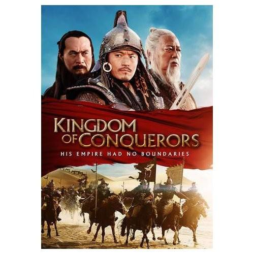 Kingdom Of Conquerors (2013)