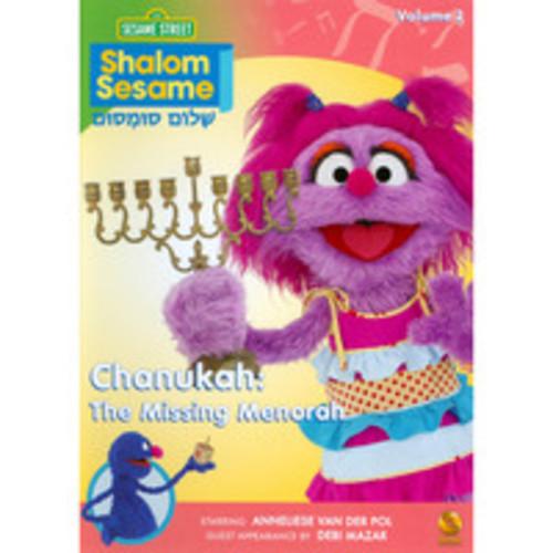 Shalom Sesame: Chanukah - The Missing Menorah (dvd_video)