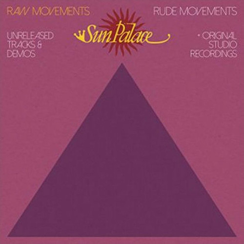 Raw Movements/Rude Movements [LP[