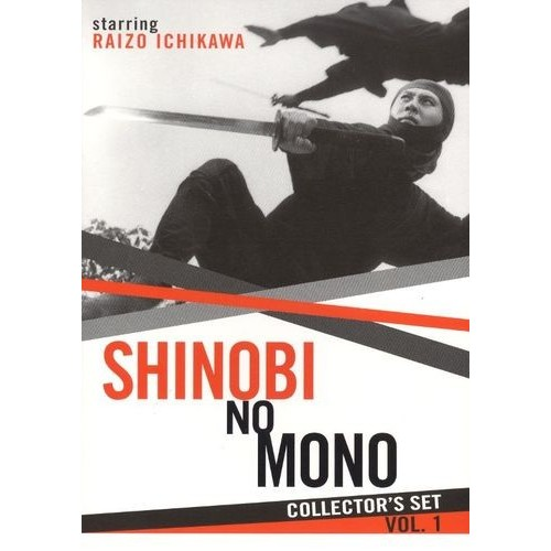 Shinobi No Mono Collector's Set, Vol. 1 [4 Discs] [DVD]