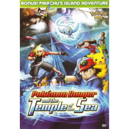 Pokemon, Vol. 9: Pokemon Ranger and the Temple of the Sea