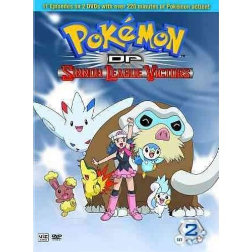 Pokemon DP: Sinnoh League Victors 2 (DVD) [Pokemon DP: Sinnoh League Victors 2 DVD]