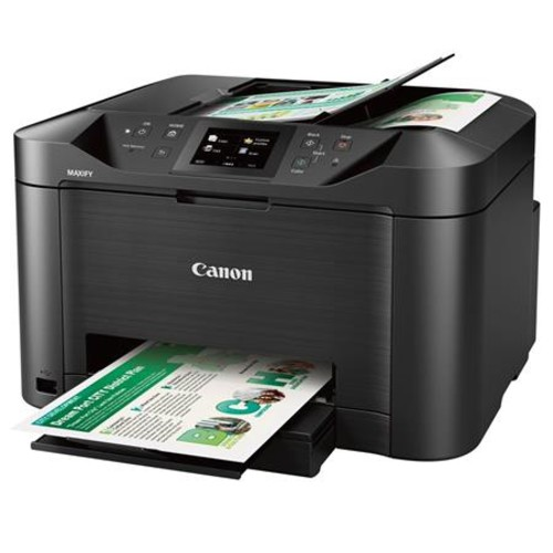 Canon MAXIFY MB5120 Wireless Home Office All-in-One Printer 0960C002