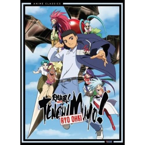 Tenchi muyo ryo ohki:Box set (DVD)