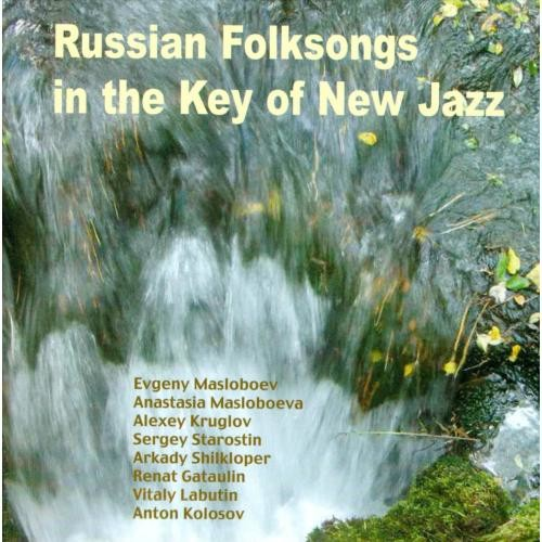 Russian Folksongs in the Key of New Jazz [CD]