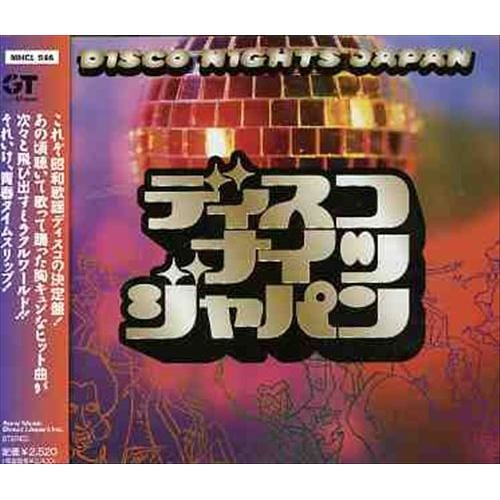 Disco Nights Japan [CD]