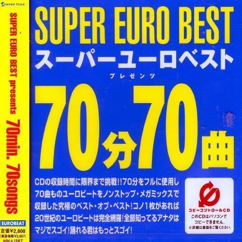 Super Euro Best Presents 70 Min 70 Songs [CD]