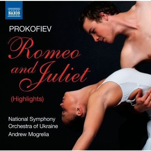 Prokofiev: Romeo and Juliet [CD]