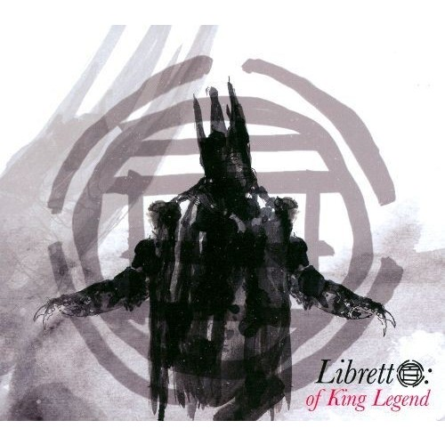 Libretto: Of King Legend [CD]