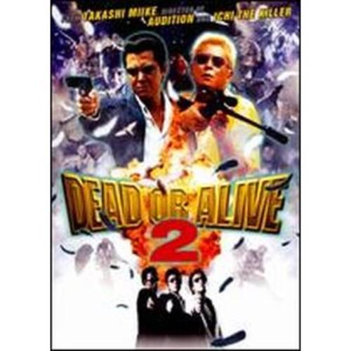 Dead or Alive 2 COLOR/WSE DD2