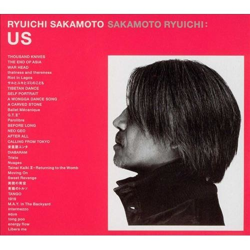 US [CD]