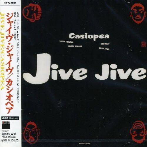 Jive Jive [CD]
