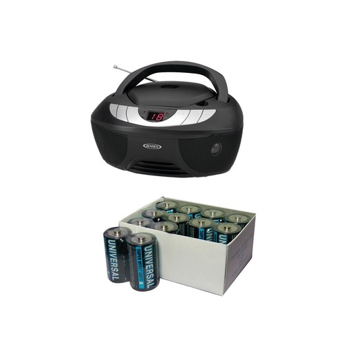 Jensen Cd-475 Portable Stereo Cd Player With Am/fm Radio & Kinetik C 24 Pk