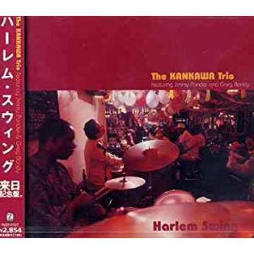 Harlem Swing [CD]