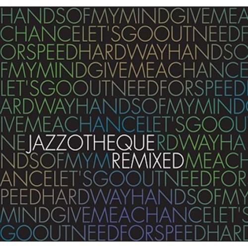 Best Remixed [CD]