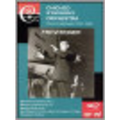 Fritz Reiner Conducts the Chicago Symphony Orchestra 1953-1954 (DVD) (Black & White) 1954