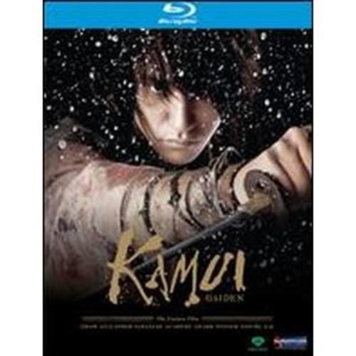 Kamui Gaiden [Blu-ray] WSE DTHD/DD2