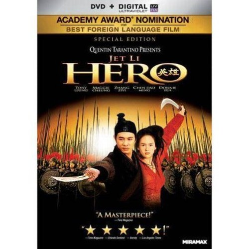 Hero (DVD)