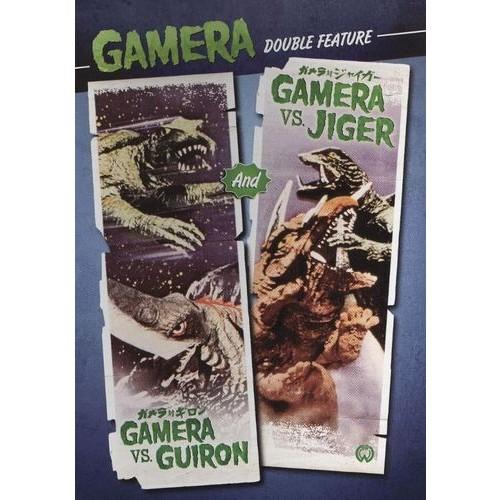 Gamera vs. Guiron/Gamera vs. Jiger [DVD]